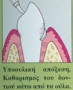 periodo1.jpg